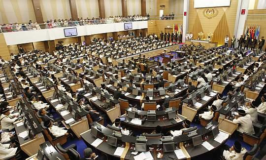 Dewan_Rakyat_Malaysia